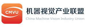 Vision Markets - Machine Vision business consulting